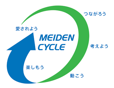 MEIDEN CYCLE